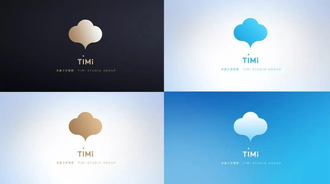 腾讯旗下的 Timi Studios 在西雅图开设新工作室以打造 AAA 级游戏
